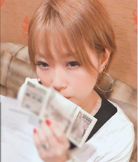 【個撮】『ゆい・第二弾』10万円借りに来たリア友のギャル妻を中出しして犯した結果… FC2-PPV-1811283