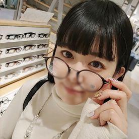 個数限定【無修正】地元でおとなしい専門学生は眼鏡を取ると淫乱だった・・・マスクを剥ぎ取って生中出し! FC2-PPV-1816869