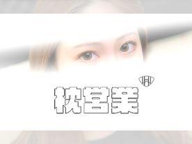 【流出】超絶美人Gカップ現役グラビア・モデルの枕営業