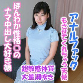 【無】超敏感大量潮吹きの杏ちゃんが生中出しもアナルまでやらせてくれた!清楚系天然ほんわか美人 前編 2-1